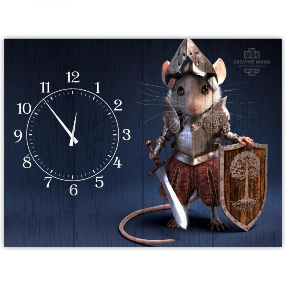 Watch - Mouse