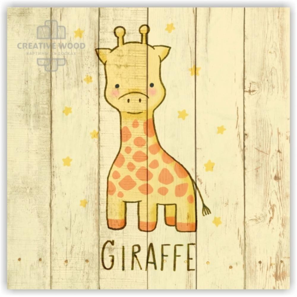 KIDS — Жираф