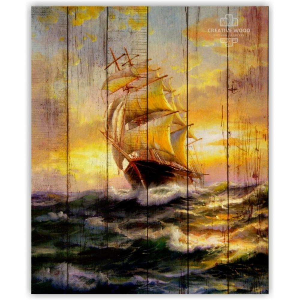 Море - Корабль