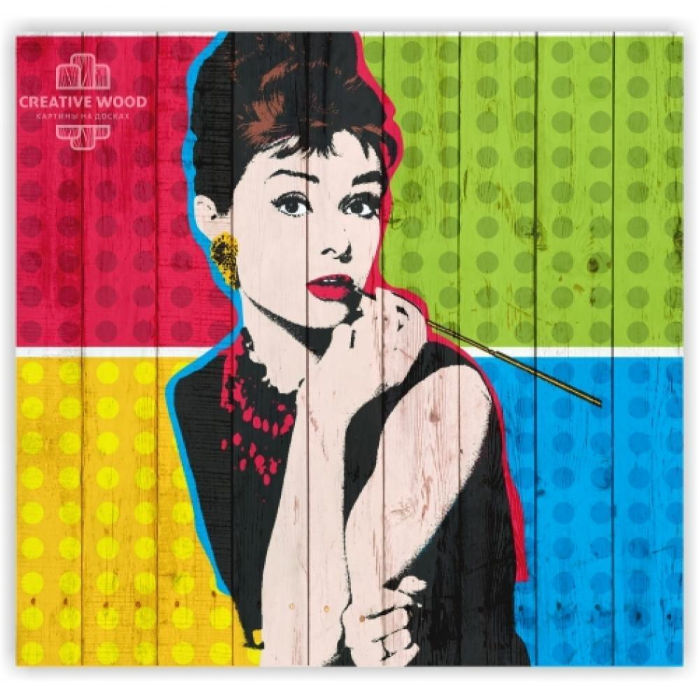 Pop-art - Audrey
