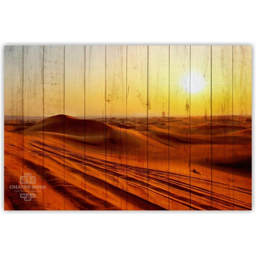 Природа - Песчаные барханы