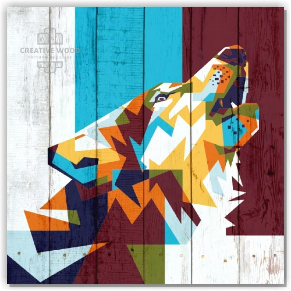 Vector Graphics - Wolf