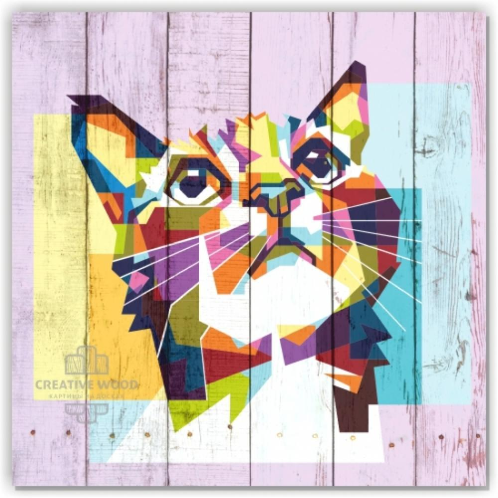 Vector Graphics - Cat