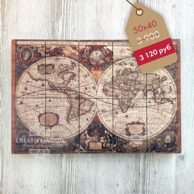 """Picture on boards """" World Map """""""