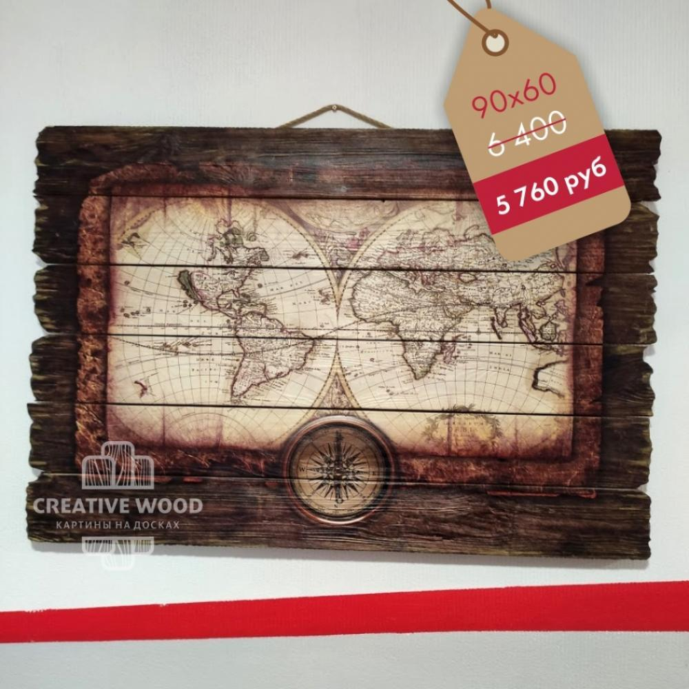 "Picture on the boards for the living room "" World Map """