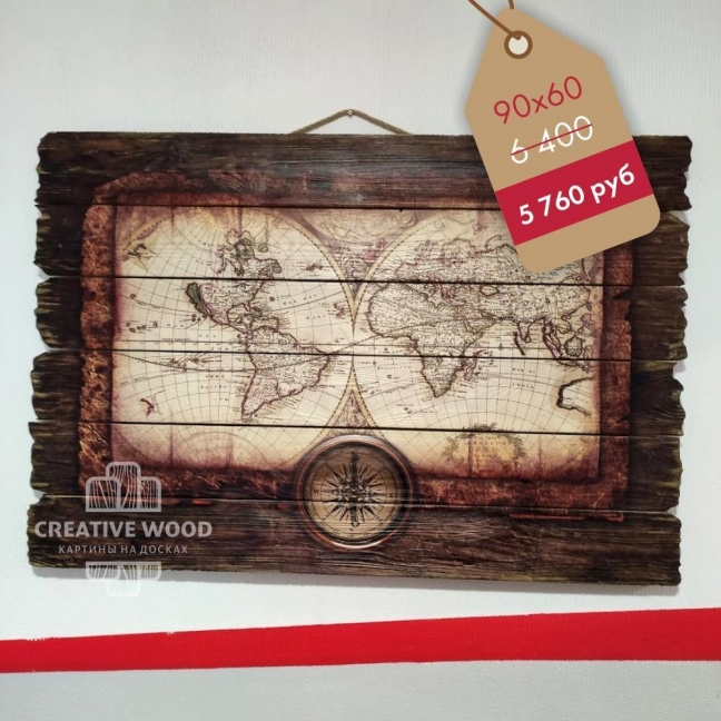 """Painting on boards Picture on the boards for the living room """" World Map """""""