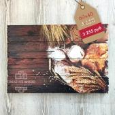 Картина на дереве для кухни