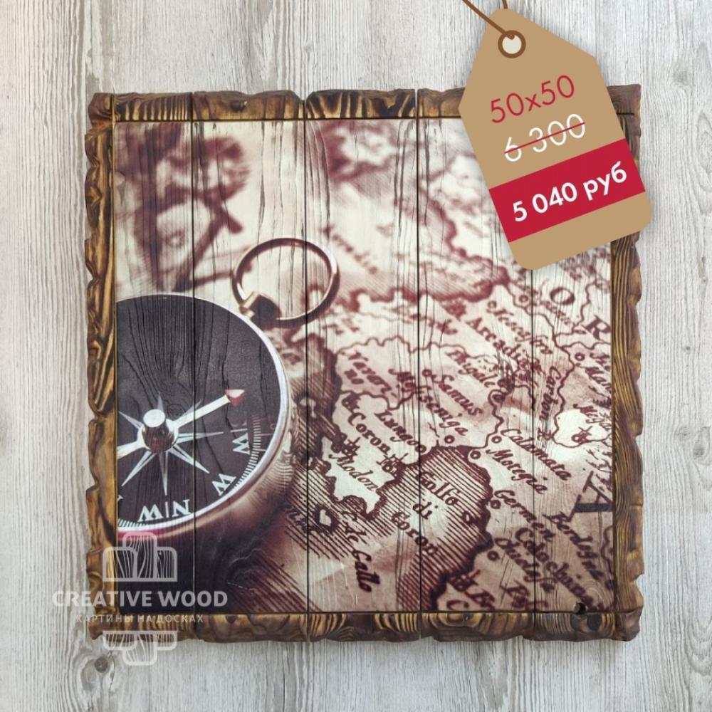 """Картина на досках лофт """"Карта и компас"""""""