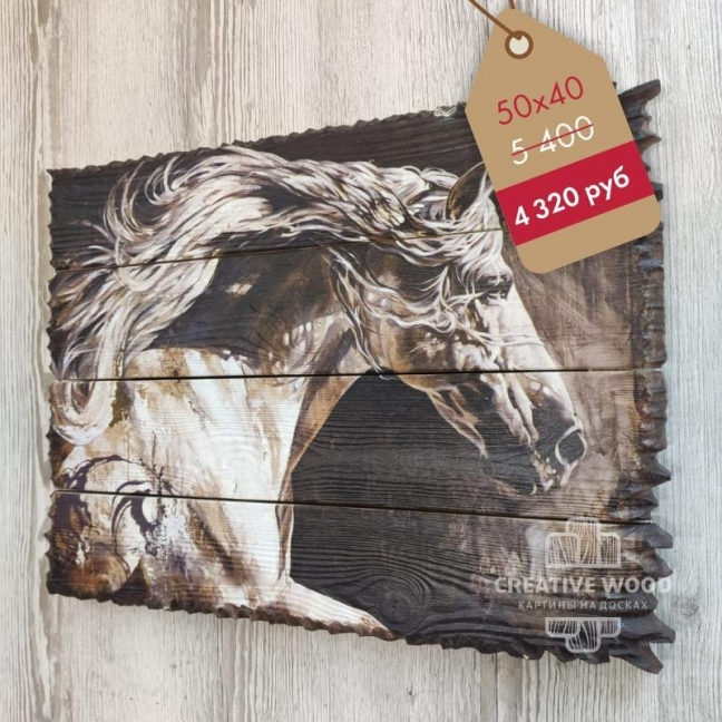 """Painting on boards Picture on the boards LOFT """"Horse"""""""