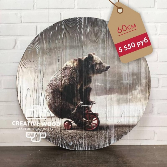 """Painting on boards Pictures on the boards """"Teddy bear on a bicycle"""""""