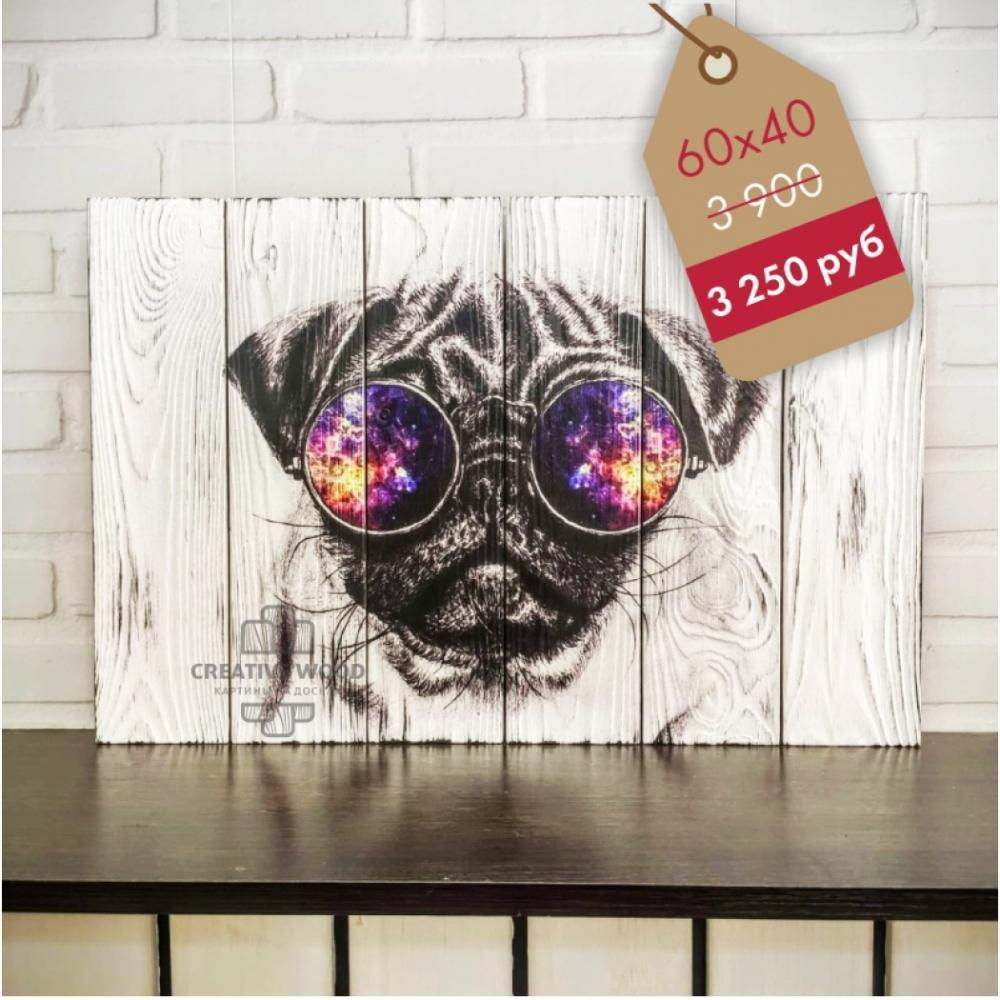 "Picture on the boards ""Pug with glasses"""