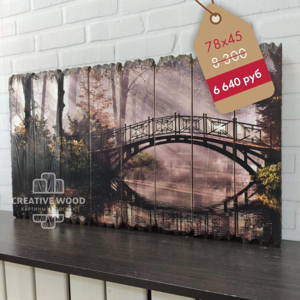 """Картина на досках для гостиной """"Мост"""""""