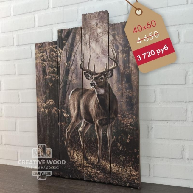 """Picture on the boards LOFT """"Deer"""""""