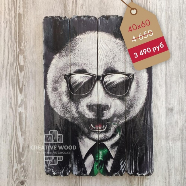 """Painting on boards Picture on the boards LOFT """"Panda in glasses"""""""