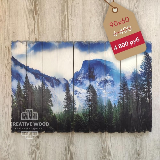 """Painting on boards Picture on the boards for the living room """"Mountains"""""""