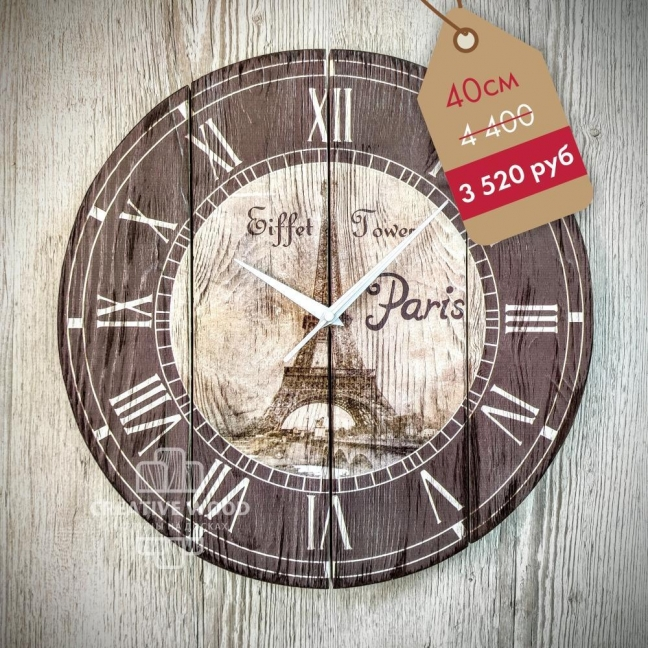 """Painting on boards Clock on the boards """"Paris"""" 40cm"""