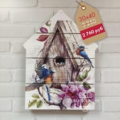 "Key holder made of wood ""Watercolor"" in the shape of a house"